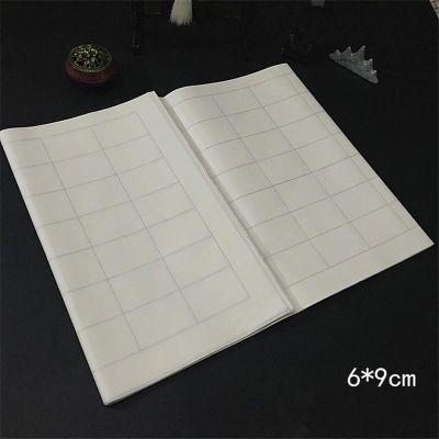 六尺对开半生熟条屏5*8cm方格宣纸隶书 篆书书法作品用半掌柜推荐