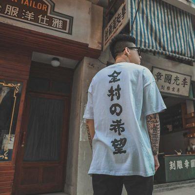 原宿风体恤男短袖韩版学生分裤男修身权志龙同款男棉绸男士套装夏
