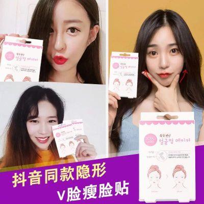 【抖音同款瘦脸贴】瘦脸神器韩国提拉V脸神器透明隐形网红瘦脸贴