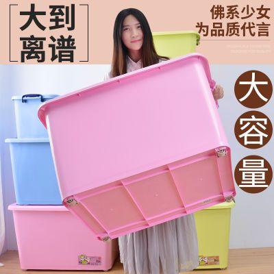 带锁的收纳箱鱼箱子化妆品收纳袋透明箱药盒子桶储米箱儿童箱保鲜