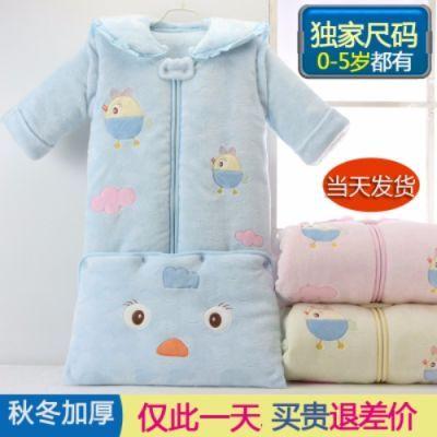 佳织名品婴儿睡袋纯棉秋冬加厚款法兰绒可拆袖加长宝宝睡袋防踢被