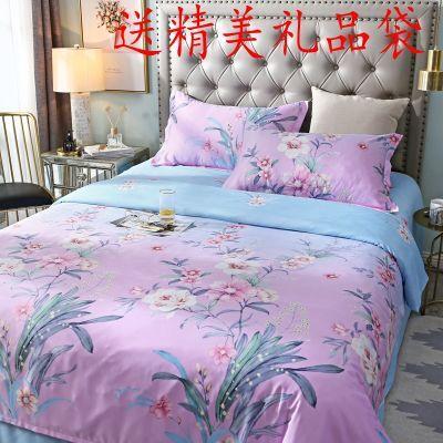 件套粗布件套床裙套枕套被套龙猫床床单夏凉被棉睡衣套夏令营用品
