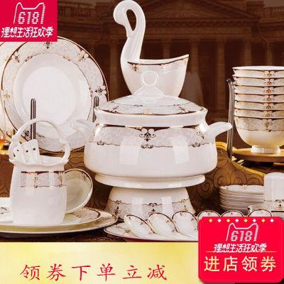汤勺自热小龙虾荷叶边套装景德镇陶瓷餐具炖锅盘子钵仔糕碗勺调羹