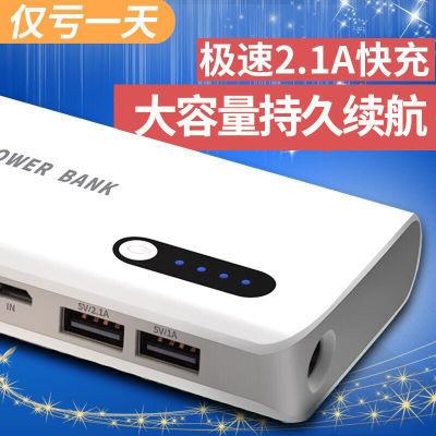 大容量充电宝可爱快充vivo5华为手机通用超薄万移动电源10000毫安