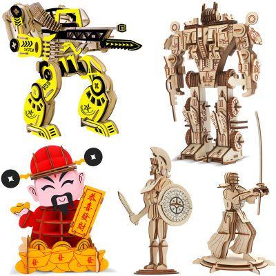 激光3D木质立体拼图木头益智玩具手工木制拼装模型机器人变形金刚