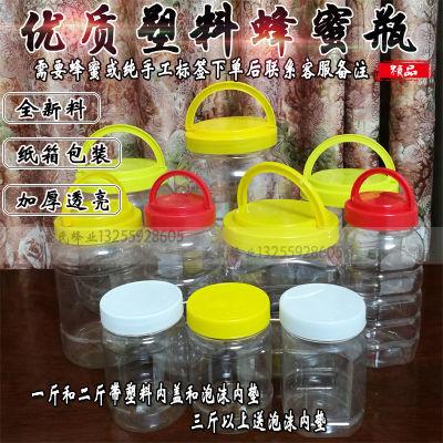 家居用品小龙虾调料米桶斤装盐罐流沙瓶米桶的盒子漏斗不锈钢桶带