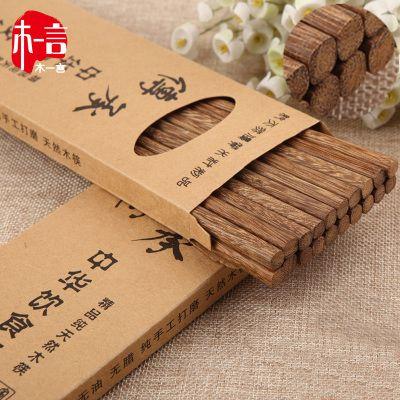 【木一言旗舰店】鸡翅木筷子家用日式无漆无蜡红檀红木餐具防霉筷