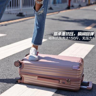 拉杆箱万向轮24寸女皮箱子旅行箱包男26寸韩版密码箱2022寸行李箱