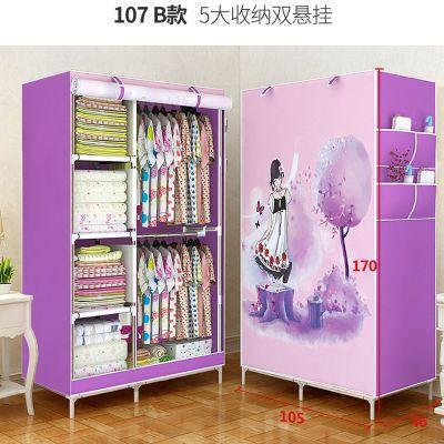 107全新组合加厚大容量衣柜 布衣橱 钢管折叠收纳柜简易布衣柜