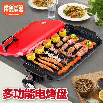 韩式不粘烤肉锅多功能商用烤鱼锅家用电烧烤炉烤鱼炉电烤盘长方形
