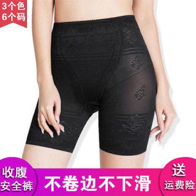 收腹安全裤防走光女夏季薄款蕾丝保险裤大码高腰打底短内裤不卷边