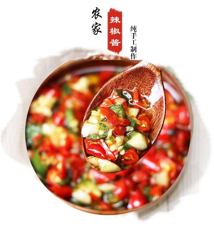湖南特产辣椒酱剁辣椒蒜蓉味下饭菜特辣自制农家拌饭四川香辣酱