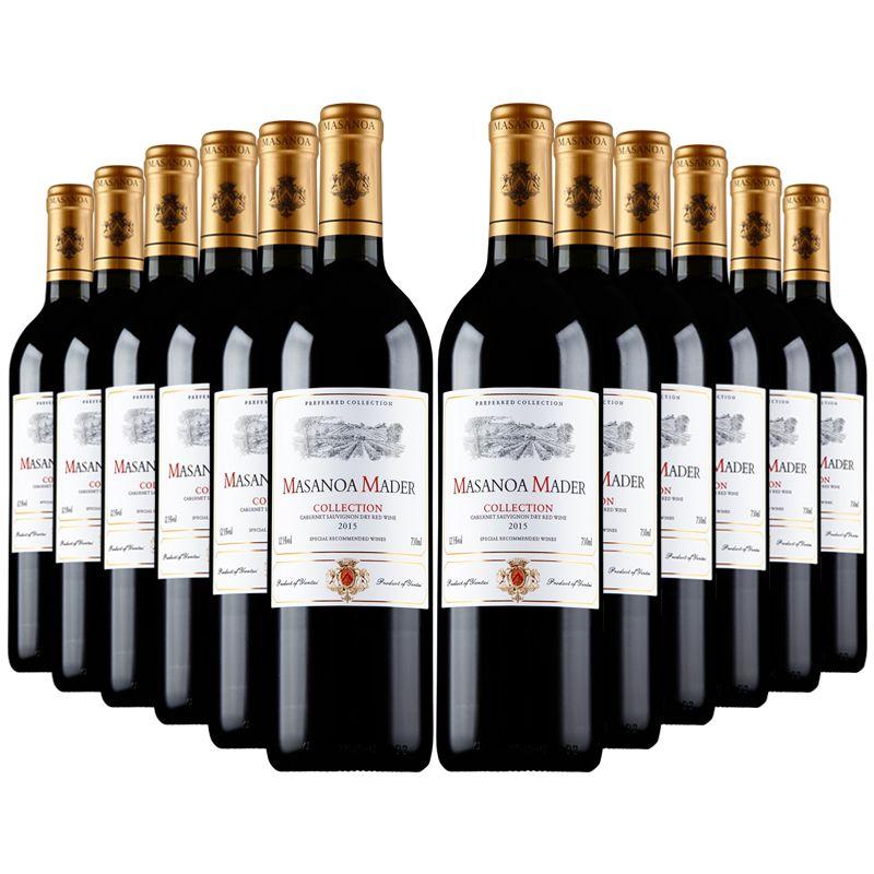 法国进口红酒干红葡萄酒整箱双支皮箱礼盒750ml*2包邮婚庆送礼