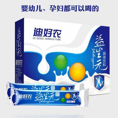 益生元婴幼儿益生菌粉低聚果糖固体饮料菊粉调理肠胃孕妇宝宝便秘