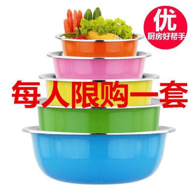 洗脚按摩盆水煮鱼调料盆小龙虾调料菜盆子盒钢小汤碗带盖大碗蒸锅