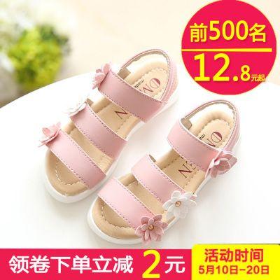 儿童夏季鞋女夏底女子包黄蜂水钻女高跟鞋女的大童男小男套装小童