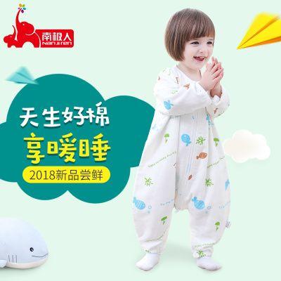 南极人宝宝婴儿睡袋春秋夏季薄款纯棉竹纤维纱布前4后2前6后4四季