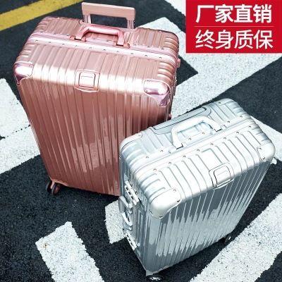 铝框行李箱女学生拉杆箱26寸万向轮旅行箱包密码箱男女20寸箱子