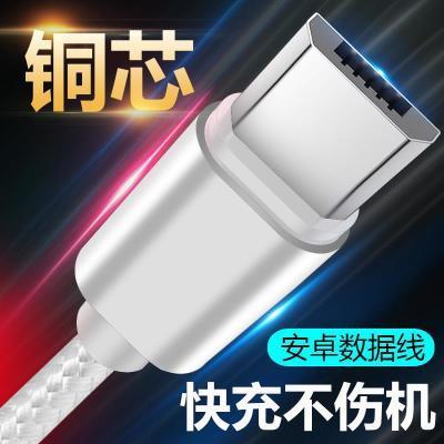 华为honor荣耀畅玩7X 6A 6x数据线5A手机充电线畅玩5充电器头快充