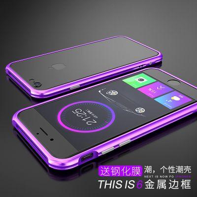 苹果6手机壳iphone6plus金属边框壳超薄6s保护套防摔个性创意男女
