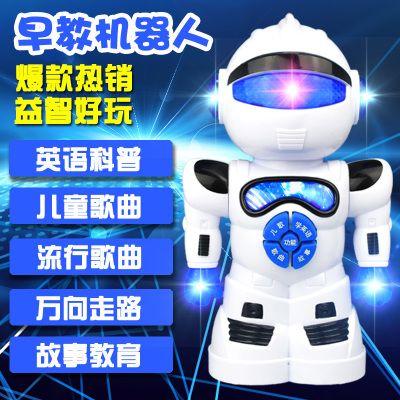 早教益智会走路故事遥控机器人模型充电动智能男女孩儿童玩具礼物