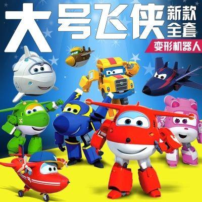 新超级飞侠玩具大号变形机器人玩具大号超级飞侠套装玩具乐迪小爱
