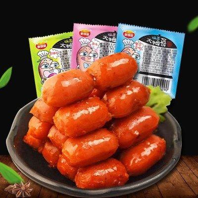 (买2件送10包)奥锦奇小香肠火腿肠热狗烤肠锅盖肠台式烤香肠零食