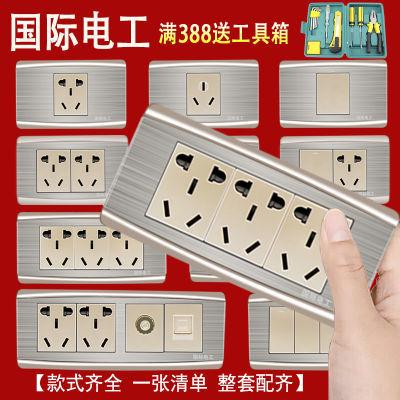 国际电工118型开关插座面板组合20六孔12十五孔家用墙壁五孔9九孔