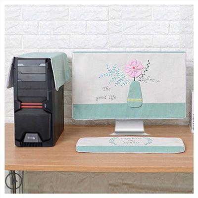 布艺液晶电脑套显器主1键盘盖巾鼠标垫22寸24寸27寸一体1电脑罩尘
