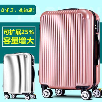 F-【可扩展增加容量】行李箱男女旅行箱拉杆箱学生密码箱登机箱包