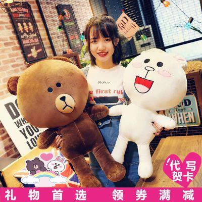 毛绒玩具布朗熊公仔熊儿童玩偶多规格可选女友节日生日礼物抱抱熊