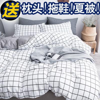 床套件套便宜的东西学生宿舍生活用品床单件套学舍美容床罩套粗布