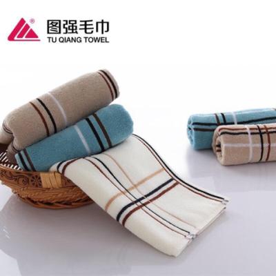 【高品质】图强纯棉毛巾批发 大方格毛巾柔软吸水不掉毛