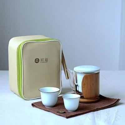 祥福青瓷乐意随行装乐福玻璃旅行茶具快客壶户外便携车载1壶2杯