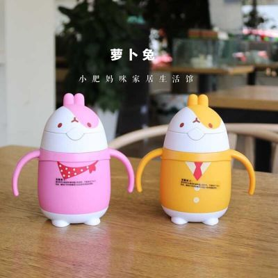 儿童保温杯吸管带手柄玻璃杯卡通可爱萝卜兔婴儿喝水杯宝宝学饮杯