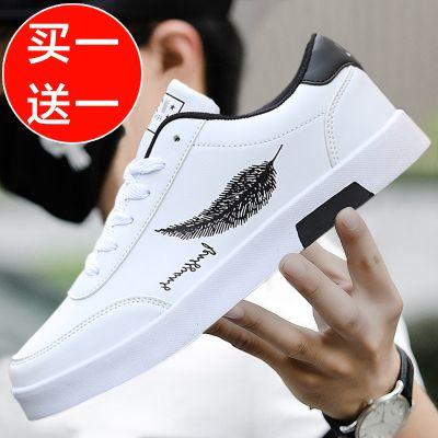 夏季透气男鞋休闲运动板鞋韩版白色鞋子男士款学生潮内增高小白鞋