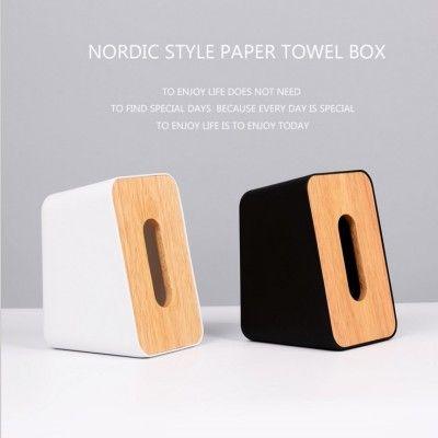 裕岚ins 北欧简约抽纸盒 家用木盖餐巾纸盒 客厅创意立式纸巾盒