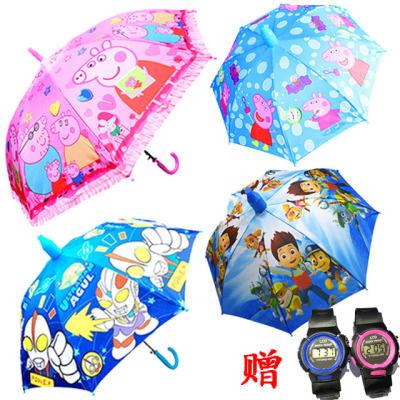 防水套儿童雨伞男女孩卡通雨伞幼儿园小学生宝宝遮阳伞小孩直柄伞