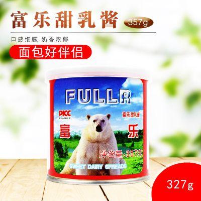 富乐炼乳 甜酱甜乳酱蛋挞液咖啡甜点炼奶原料 易拉盖357g*10瓶