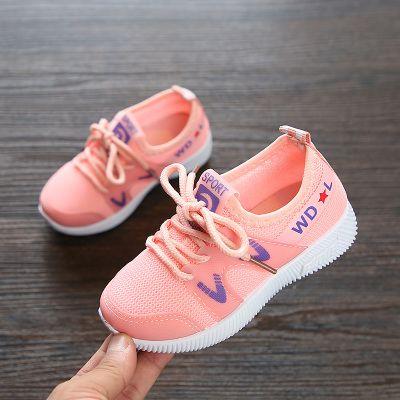 2018新款儿童运动鞋透气网面男女童休闲鞋韩版潮鞋