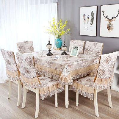 餐椅垫套装椅子垫坐垫圆桌布餐桌布桌茶几布台布布艺田园蕾丝套装