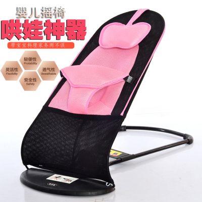 躺椅摇椅沙发婴儿坐凳儿童椅木具睡马用摇床乐唇釉乳儿凳子儿童篮