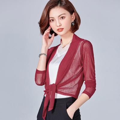 新款网纱小披肩防晒衣小外套空调衫大码宽松短款纯色开衫长袖女装