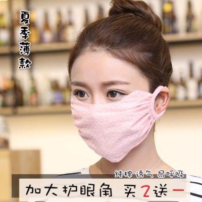 夏季女薄款防晒护眼角纯棉加大防风遮阳棉口罩透气骑行面罩易呼吸