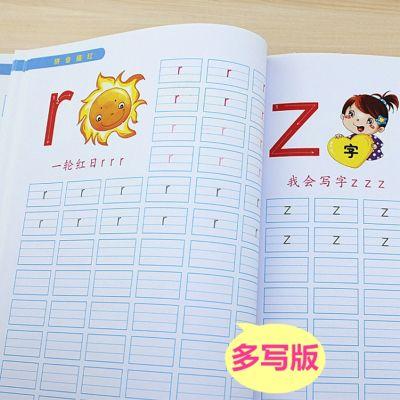 学前拼音描红幼儿园拼音数字汉字笔顺描红本练习册幼儿童铅笔描红