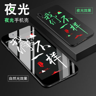 魅族魅蓝e3手机壳硅胶s6全包软壳note6/5男款夜光磨砂6T个性创意