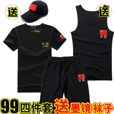 特种兵中国男士短袖军迷迷彩半袖修身军装t恤男户外套装夏短t套装