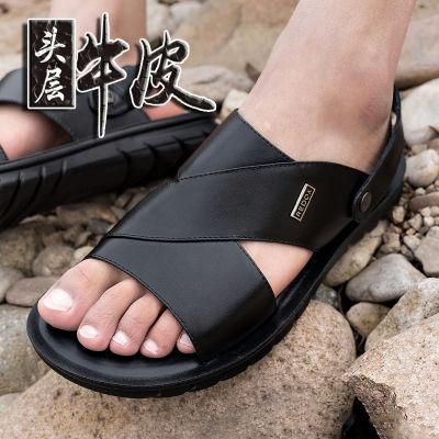 头层牛皮夏季新款皮凉鞋牛皮厚底防滑凉拖鞋男鞋真皮男士沙滩鞋