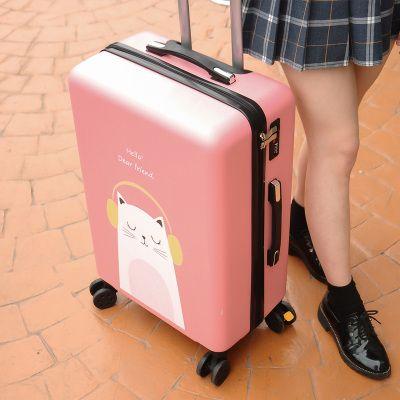 行李箱女学生韩版小清新拉杆箱男密码箱旅行箱包20箱子28寸26皮箱