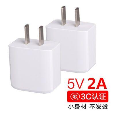 2A快充USB插头乐视酷派手机通用华为安卓vivo小米苹果oppo充电器